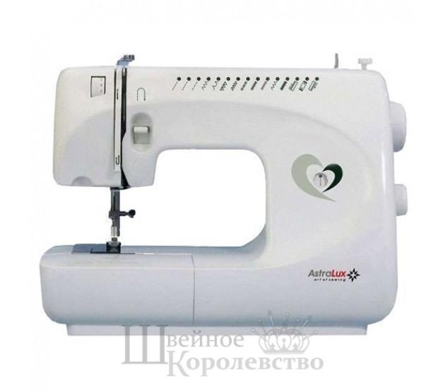 Швейная машина AstraLux 630