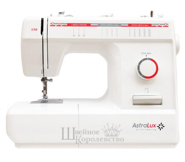 Купить Швейная машина AstraLux 150 Цена 4851 руб. в Москве
