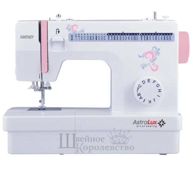 Швейная машина AstraLux Fantasy