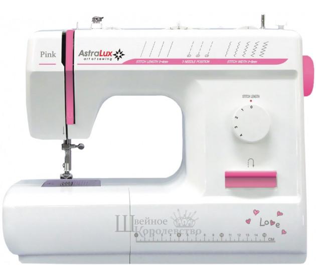 Швейная машина Astralux Pink