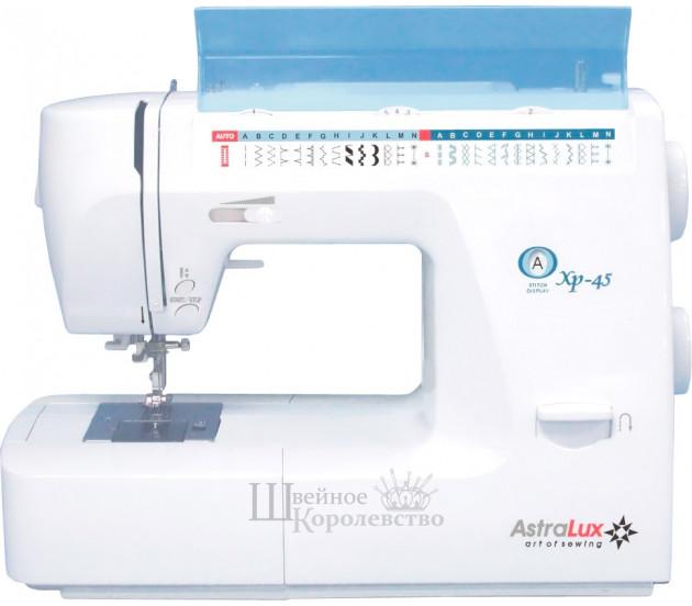 Швейная машина AstraLux XP 45