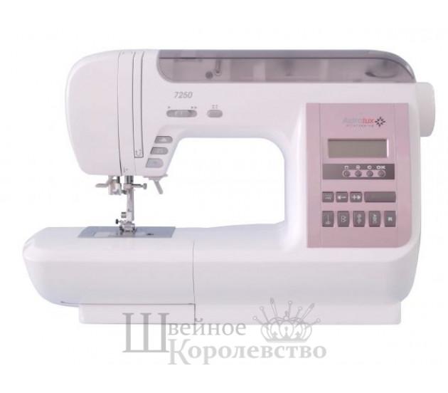 Купить Швейная машина AstraLux 7250 Цена 25414 руб. в Москве