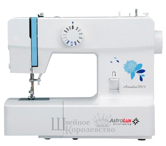 Швейная машина AstraLux M14