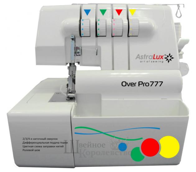 Оверлок AstraLux Over Pro 777