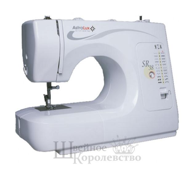 Швейная машина Astralux SR 38