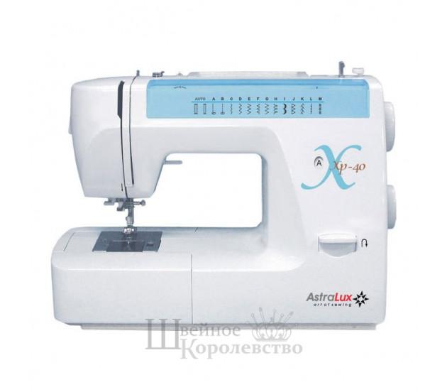 Швейная машина AstraLux XP 40