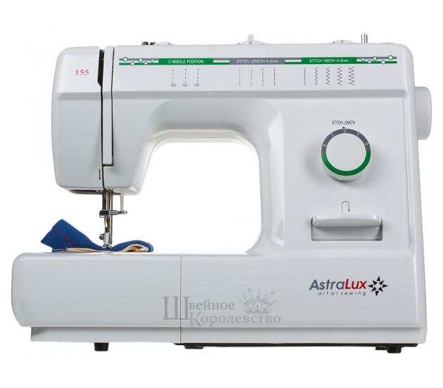 Купить Швейная машина AstraLux 155 Цена 4661 руб. в Москве