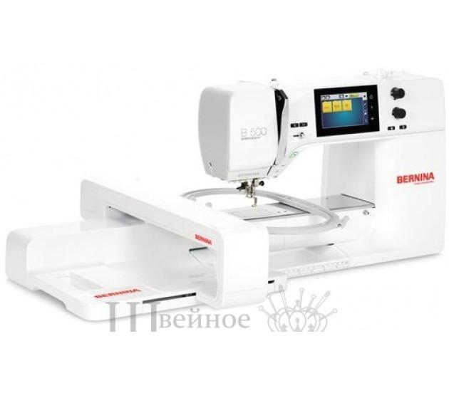Вышивальная машина Bernina B500 + Вышивальный модуль