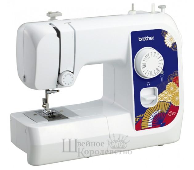 Швейная машина Brother G 20 (ES)