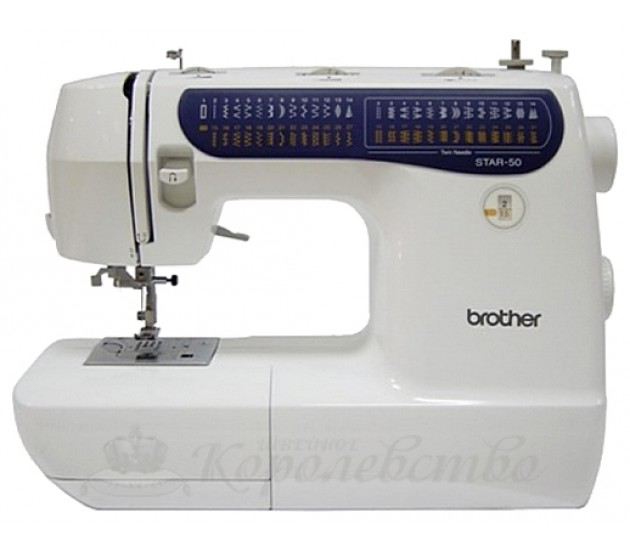 Швейная машина Brother Star-50 (ES)
