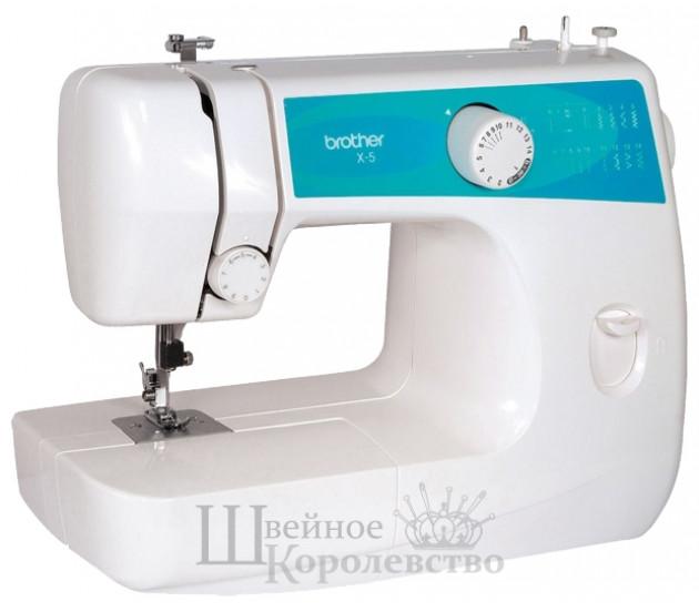 Швейная машина Brother X-5 (ES)