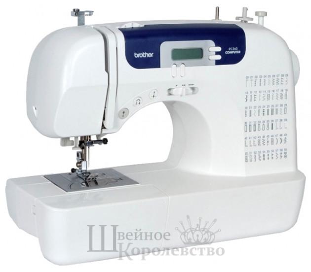 Швейная машина Brother RS-260 (ES)