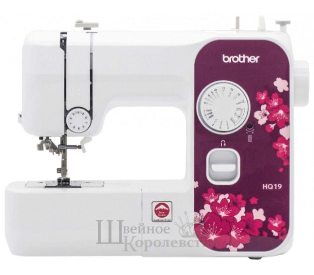 Купить Швейная машина Brother HQ 19 Цена 9690 руб. в Москве
