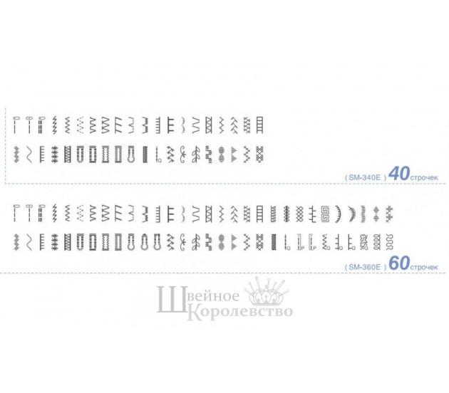 Купить Швейная машина Brother SM-360E Цена 19900 руб. в Москве
