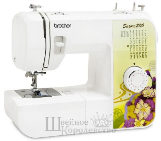 Швейная машина Brother Satori 200 (ES)