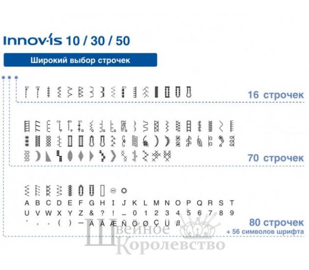 Купить Швейная машинка Brother INNOV-IS 50 (NV 50) Цена 35900 руб. в Москве