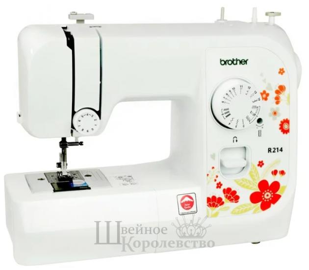 Швейная машина Brother R 214