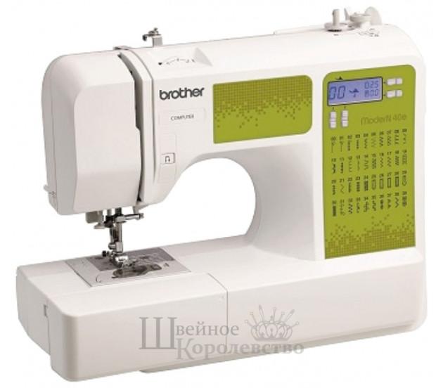 Швейная машина Brother Modern 40E (ES)