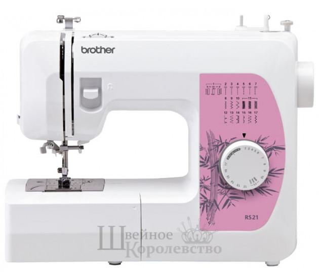 Швейная машина Brother RS 21