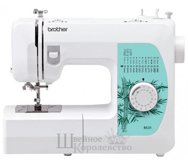Швейная машина Brother RS 31 (ES)