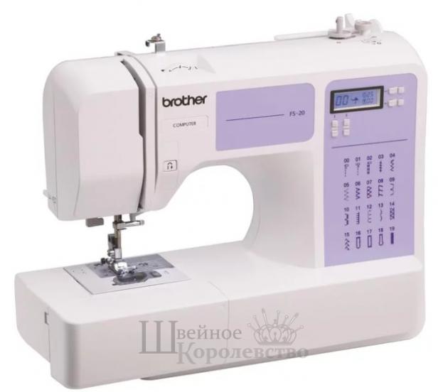 Швейная машина Brother FS 20