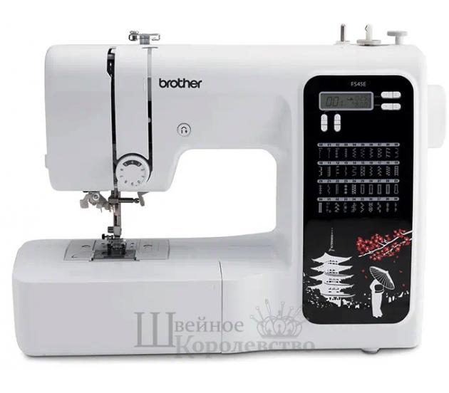 Швейная машина Brother FS 45E