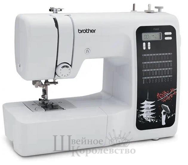 Купить Швейная машина Brother FS 45E Цена 17898 руб. в Москве