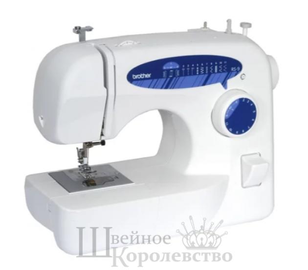 Швейная машина Brother RS-9
