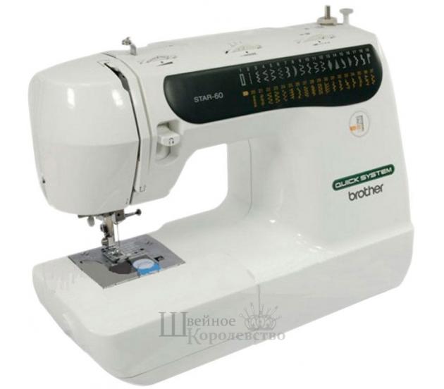 Швейная машина Brother Star 60 (ES)