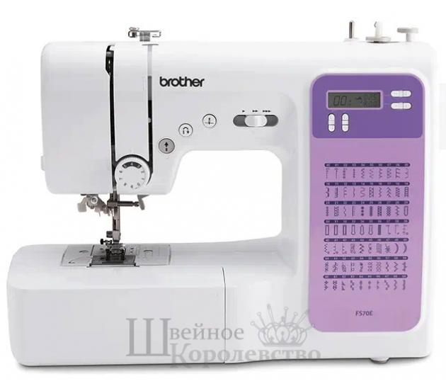 Швейная машина Brother FS 70E