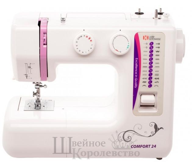 Швейная машина Comfort 24 (ES)