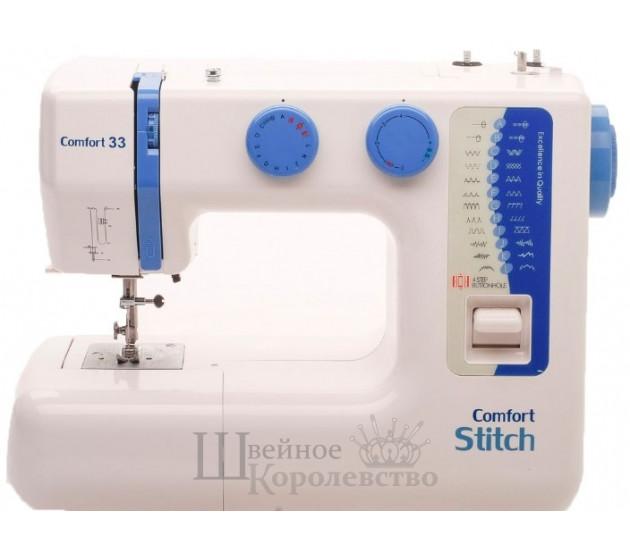 Швейная машина Comfort 33 (Новая)