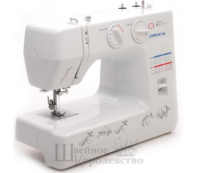Купить Швейная машина Comfort 48 Цена 8344 руб. в Москве