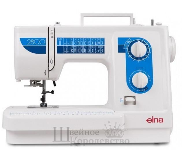 Швейная машина Elna 2800 Blue