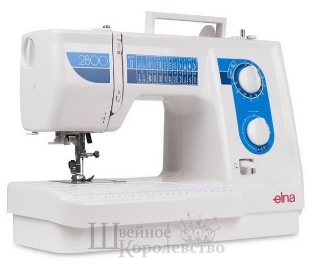 Купить Швейная машина Elna 2800 Blue Цена 18990 руб. в Москве