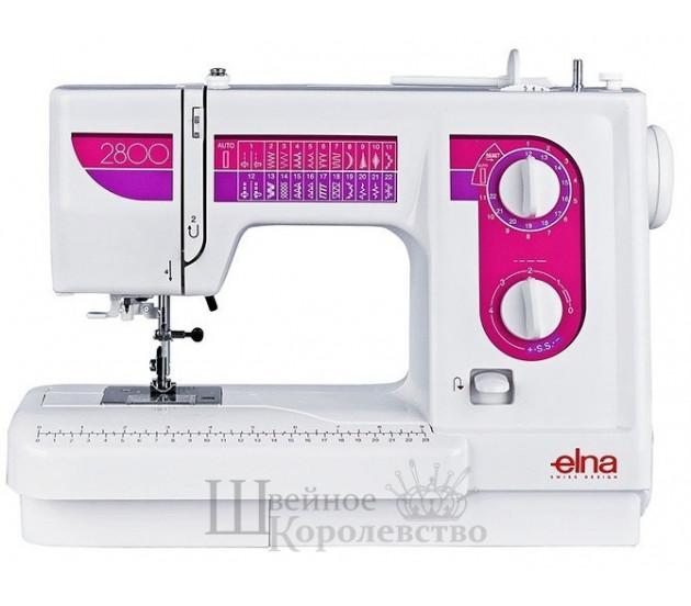 Швейная машина Elna 2800 Pink