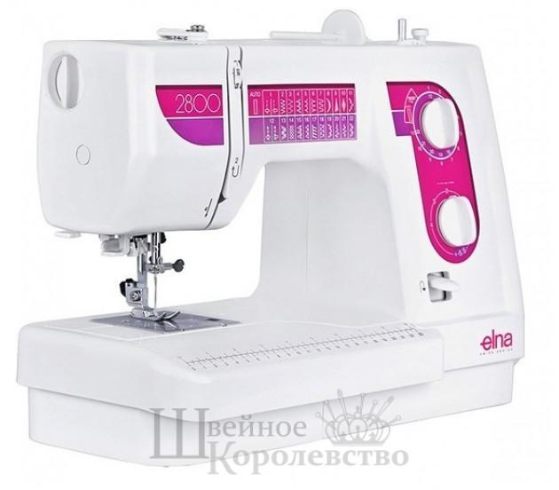 Купить Швейная машина Elna 2800 Pink Цена 18990 руб. в Москве