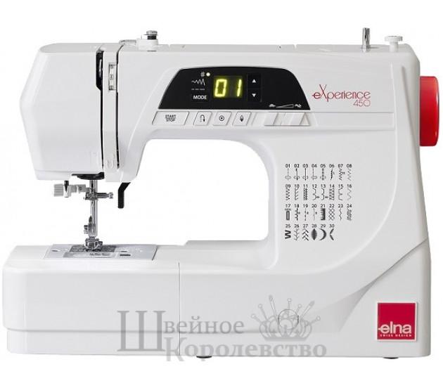 Швейная машина Elna 450