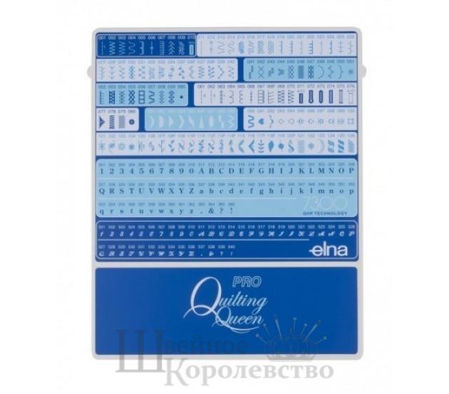 Купить Швейная машина Elna 7300 Pro Quilting Queen (7300 Pro QQ) Цена 70734 руб. в Москве
