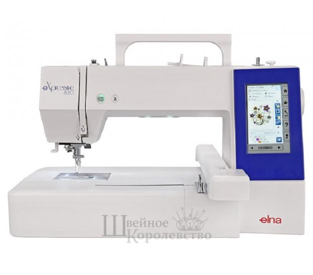 Вышивальная машина Elna eXpressive 830L