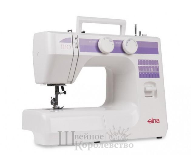 Купить Швейная машина Elna 1110 Цена 10890 руб. в Москве