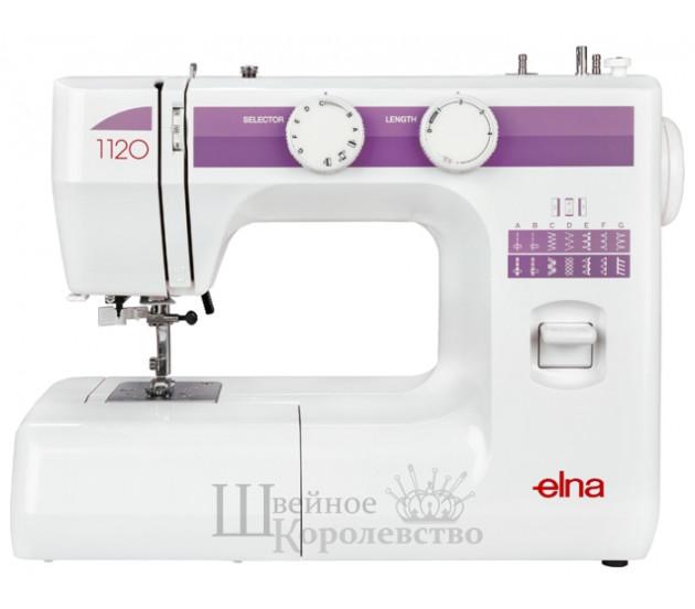 Швейная машина Elna 1120
