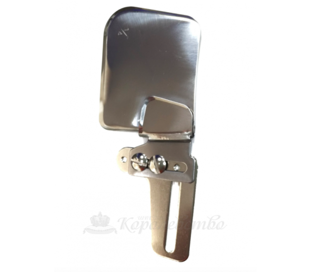 Лапка улитка B0421S10A для одинарного загиба с запошиванием 6,5 мм