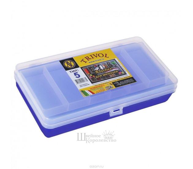 Коробка для мелочей 5 (синяя)