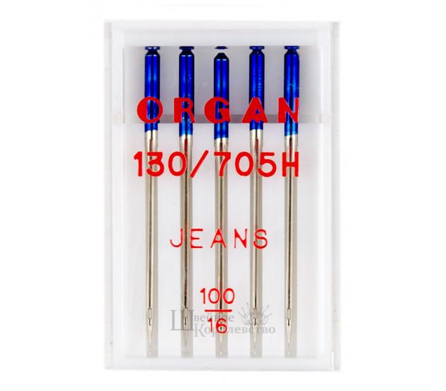 Иглы джинс № 100