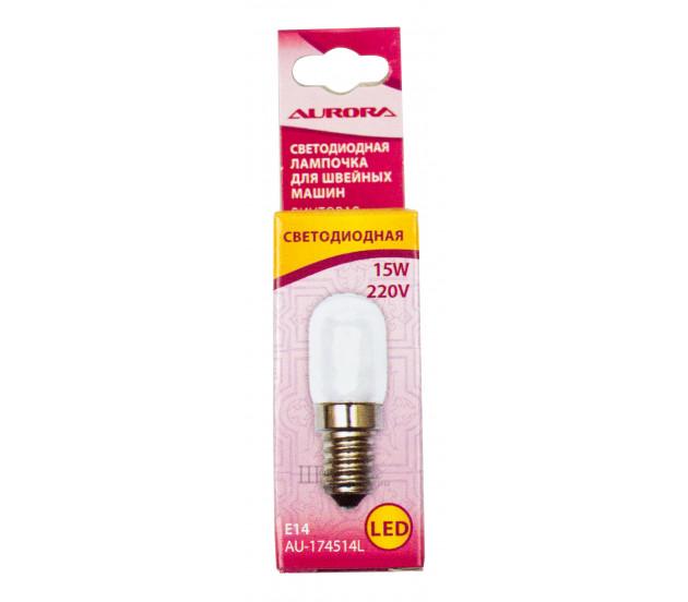 Лампочка светодиодная для шв. AU-174514LED