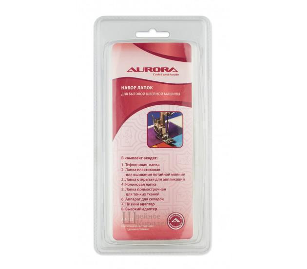 Набор лапок для швейной машины  AU 123