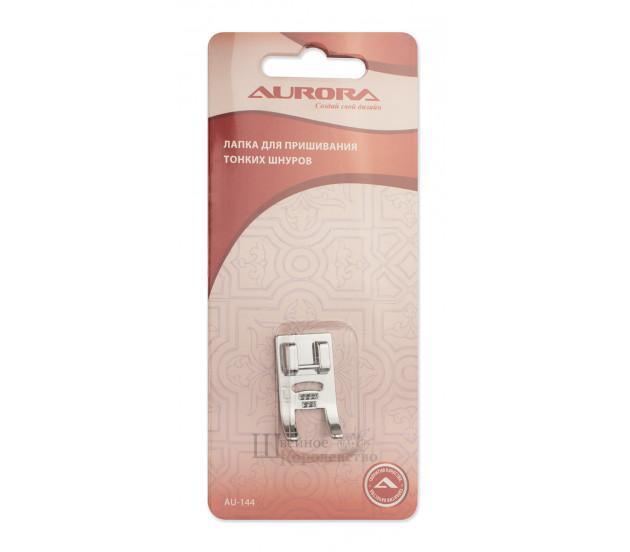 Лапка для пришивания тонких шнуров AU 144