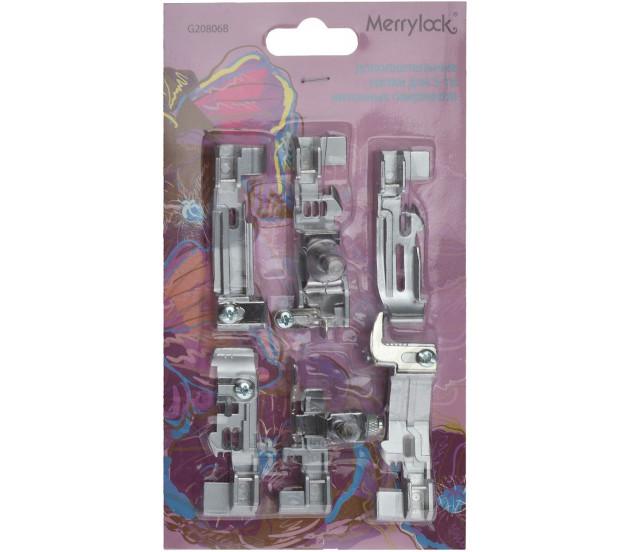 Набор лапок Merrylock G20806B