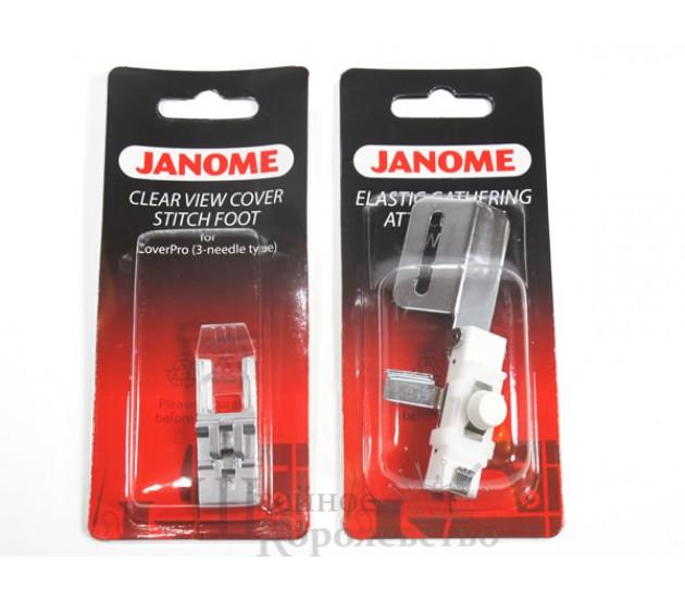 Купить Бонус пакет Janome CoverPro (Bonus Pack J796-401-003) Цена 5990 руб. в Москве